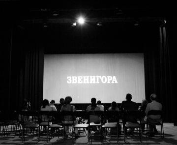 Візіонерство Довженка у фільмі «Звенигора»