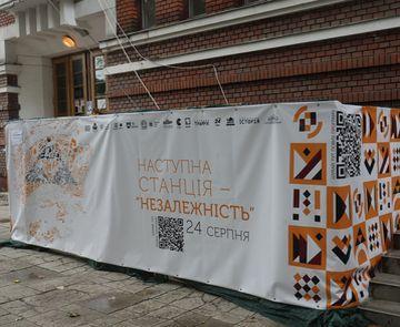 День Незалежності у Хоткевича: як це було